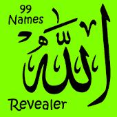 99 Names of Allah pic Revealer