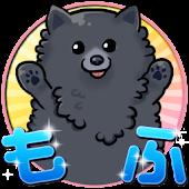もふもふキャッチ 【かわいい無料ゲーム】