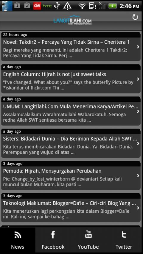 Langitilahi - screenshot