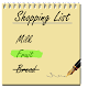 Shopping List 1.0.14 APK for Android