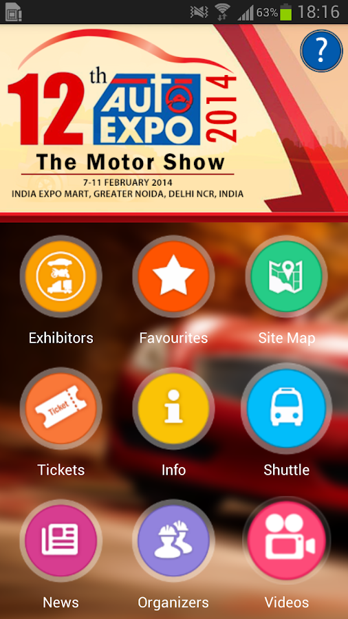 AutoExpo - Motor Show 2014- screenshot