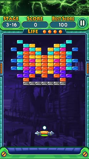 Smash Brick