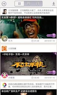 【爱豆app下载安装】爱豆tv安卓版下载 爱豆下载官方正式版