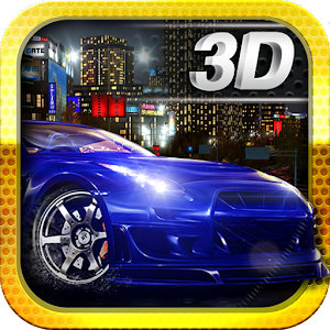 GT Drag Extreme Simulation for PC and MAC