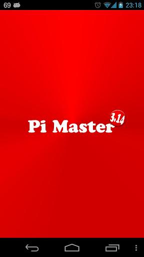 円周率マスター - Pi Master