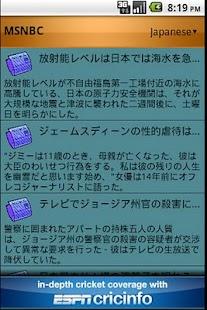 N!- screenshot thumbnail