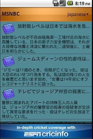 N!- screenshot