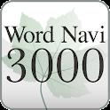 Word Navi ワードナビ英単語・熟語 3000