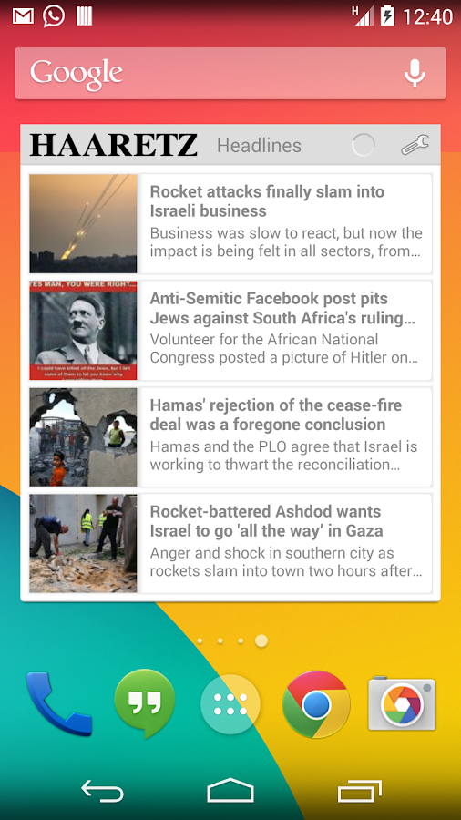 Haaretz Widget - News RSS- screenshot