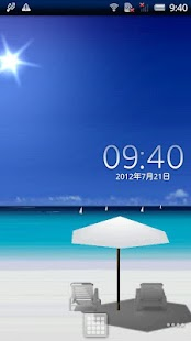 Summer Beach Live Wallpaper - screenshot thumbnail