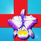 振興醫院 icon
