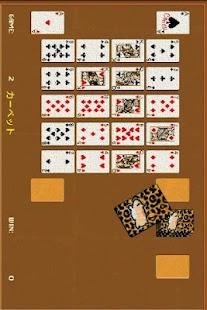 独り遊び Card Game [無料]