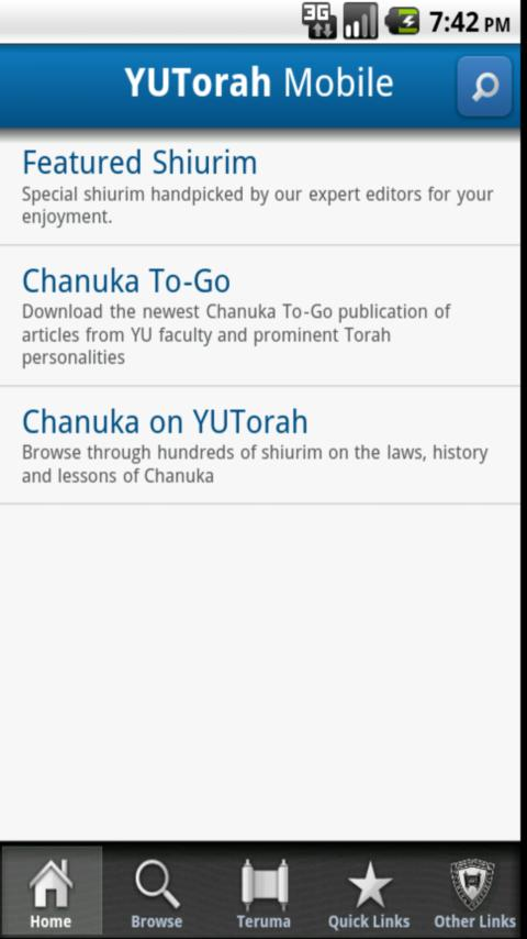 YU Torah - screenshot