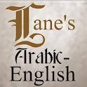 Lane's Arabic Dictionary