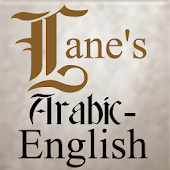 Lane's Arabic Dictionary