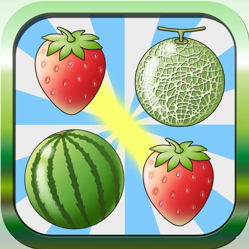 Fruit Pairing  II 益智 App LOGO-APP開箱王