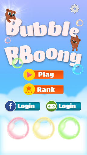 Bubble BBoong