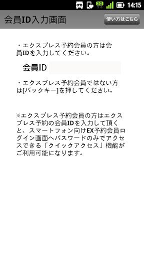 EX-MEMOPAD(EXメモパッド)