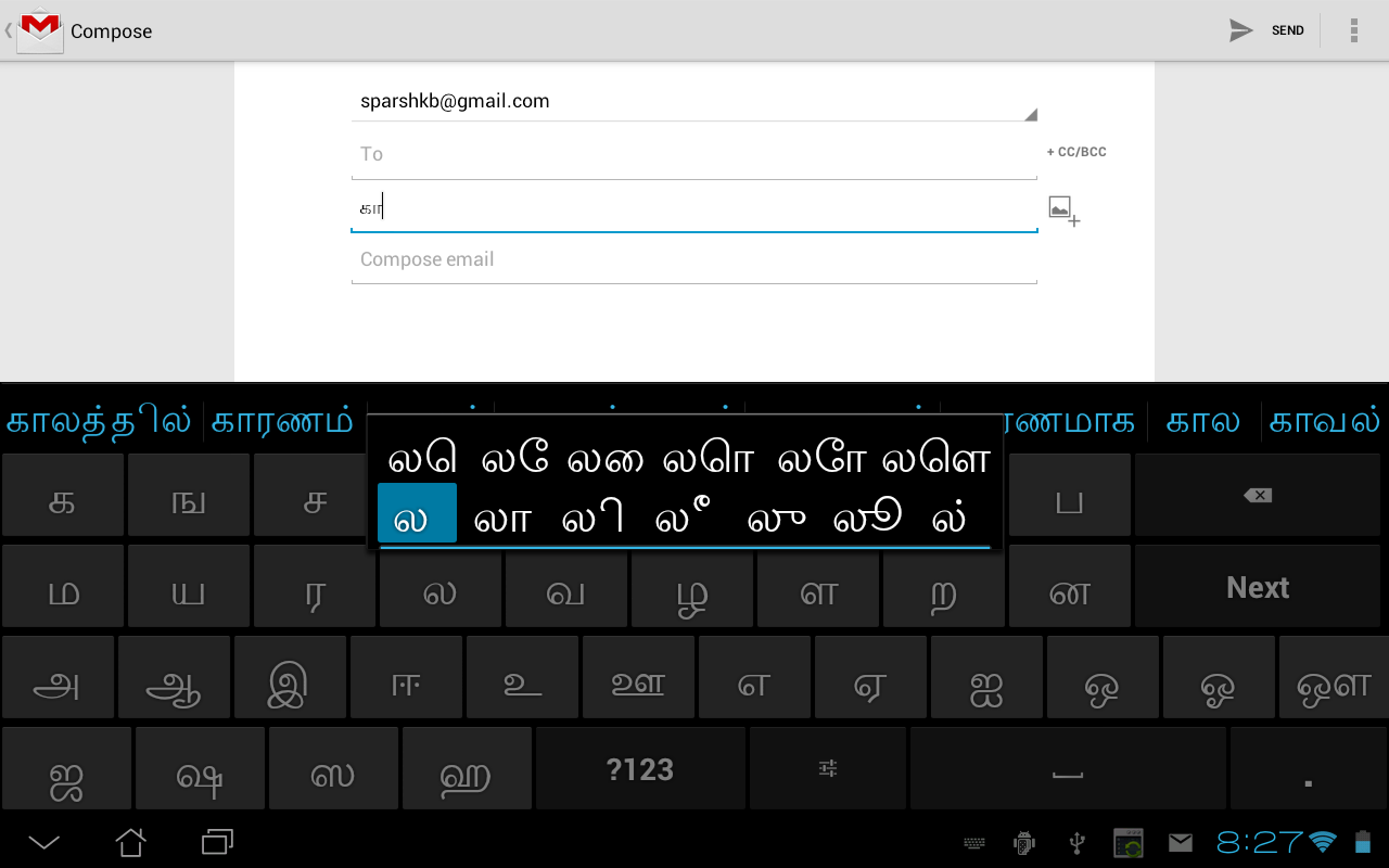 Sparsh Tamil Keyboard Android Apps On Google Play