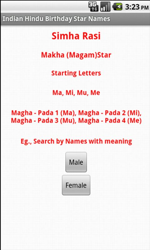 Baby Names by Star Sign - screenshot