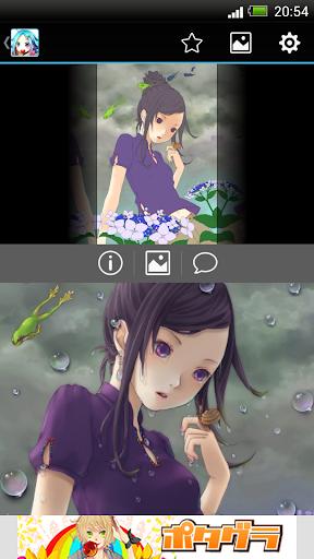 【免費娛樂App】Live Art-APP點子