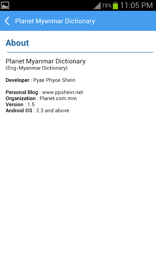 Planet Myanmar Dictionary - screenshot