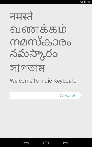 Indian Language Input