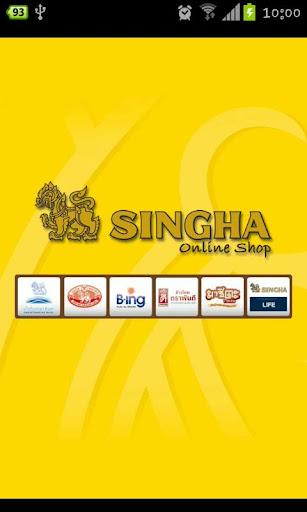 Singha Online Shop