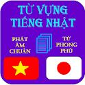 KANJI - TU VUNG - NGU PHAP icon