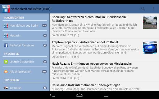 玩免費新聞APP|下載Berlin APP app不用錢|硬是要APP