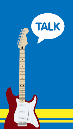Guitar - KakaoTalk Theme