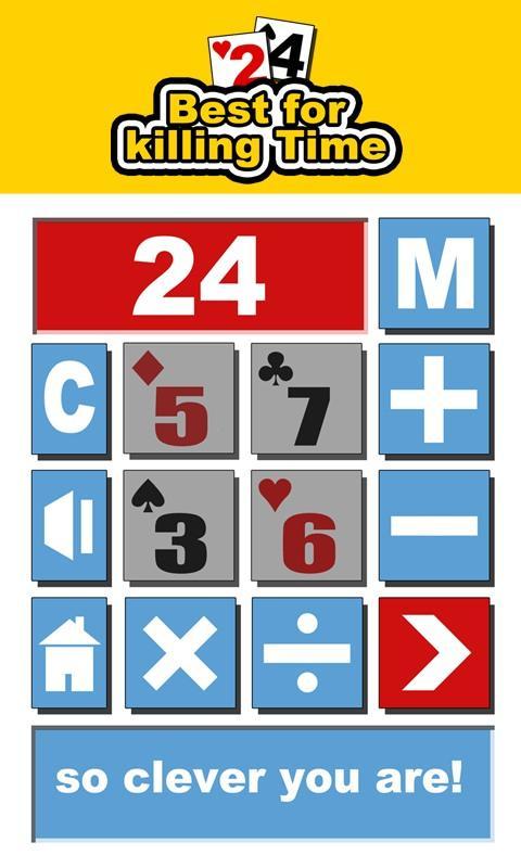 Duel 24 Points - screenshot