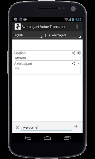 【免費生產應用App】Azerbaijani Voice Translator-APP點子