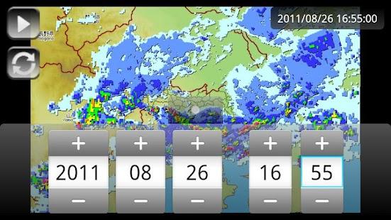 東京アメッシュログ- screenshot thumbnail