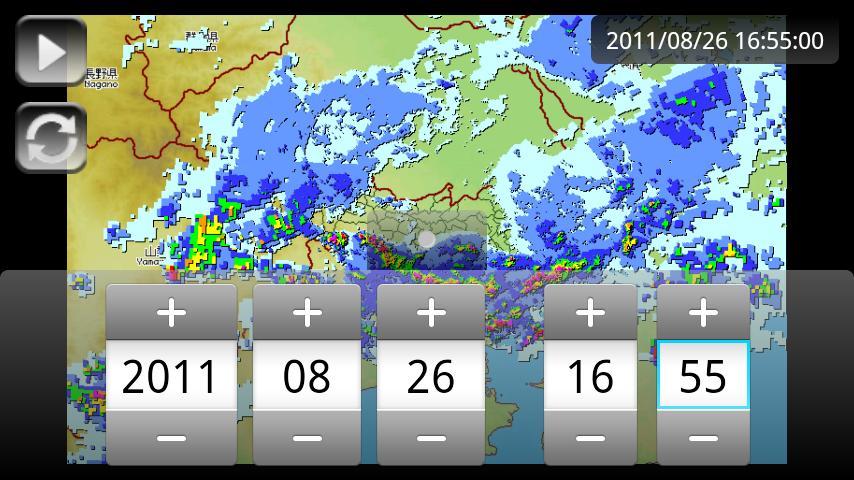 東京アメッシュログ- screenshot