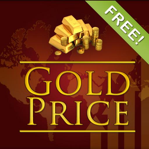 黃金價格 - 真正的時間! LOGO-APP點子
