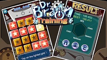 Screenshot of Dr. Brain Training!