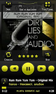 PowerAmp FreshYellow Skin - screenshot thumbnail