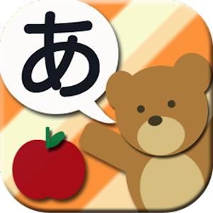 Hiragana Tap for PC and MAC