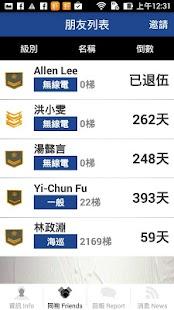 CountzDown 國軍倒數 screenshot
