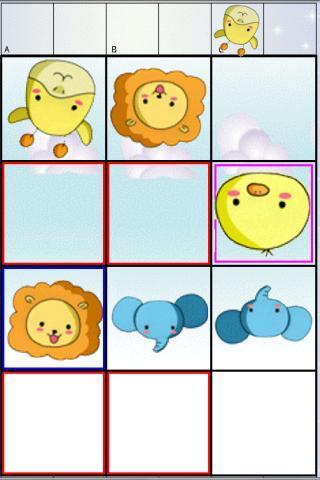 PiyoPiyo Chess (Japanese)- screenshot