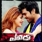 Yevadu Telugu Movie Songs