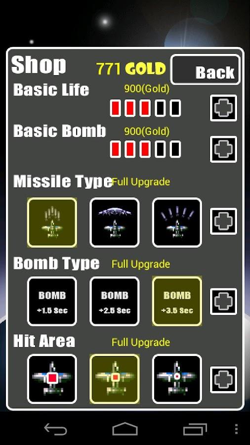 FlightShoot- screenshot