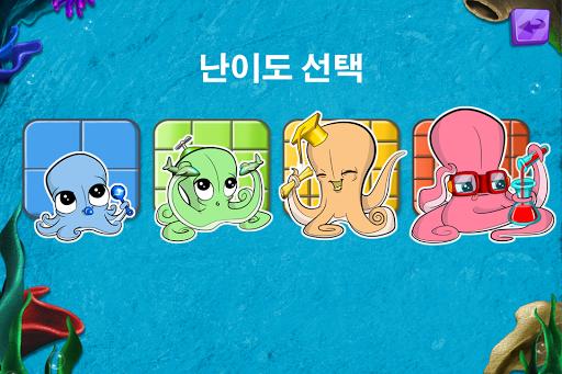 라이브 퍼즐 아이들을 위한 바다 동물 교육 퍼즐