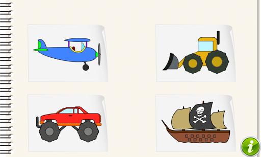 自動車やトラック ショベル 船や飛行機 着色ページ