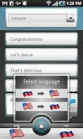 Screenshot of SpeakIt Russian