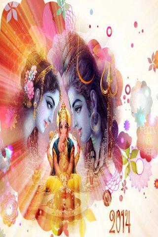 【免費解謎App】Hindu New Year 2014-APP點子
