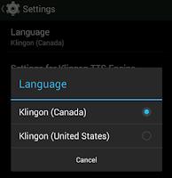 Screenshot of Klingon Text-To-Speech Engine