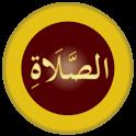 Solat dan Terjemahannya icon