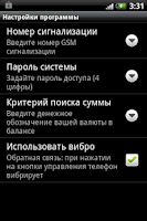 Screenshot of Pitbul Commander